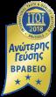 ITQI-AwardGold18GR-3stars
